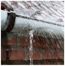 Leaking Gutter Picture